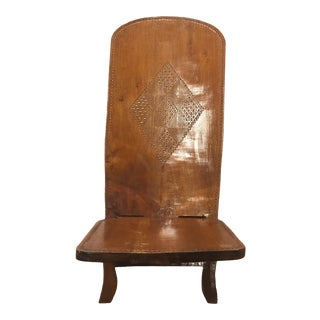 Hand Carved Lacquered Wooden Indonesian Palaver Fireside Chair For Sale