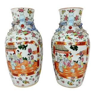 """Republic Period Chinese Famille Rose Porcelain """"Linen Fold"""" Vases With Chimera - a Pair For Sale"""