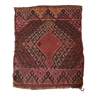 1960's Vintage Kilim Hand Woven Tapestry- 2′ × 1′8″ For Sale