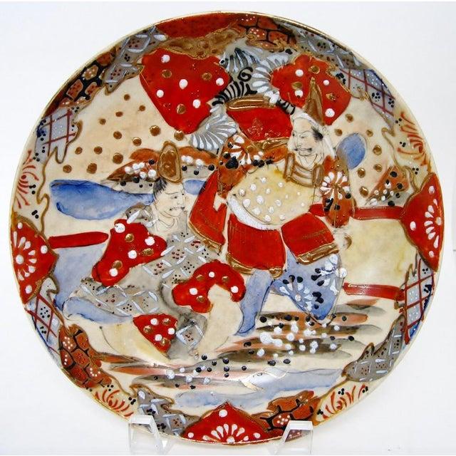 Japanese Console Bowl - Image 2 of 5