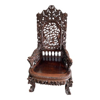 Vintagely Carved Chinese Chair For Sale