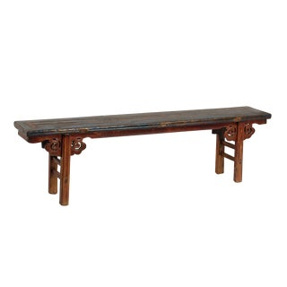 Antique Chinese Carved Bench