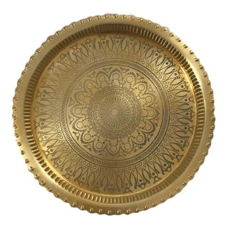 Ornate Moroccan Gold Serving Tray For Sale