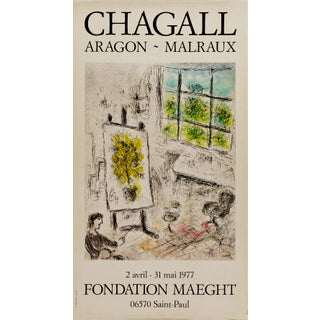 "Marc Chagall, Aragon-Malraux ""Fondation Maeght"" Original Stone Lithographic Gallery Exhibition Poster For Sale"