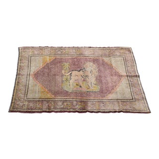 Vintage Lion Decorative Caucasian Rug - 6' 3'' x 4' 2'' For Sale