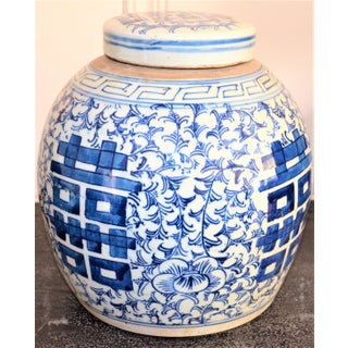 Vintage Chinoiserie Happiness Rounded Ginger Jar Preview