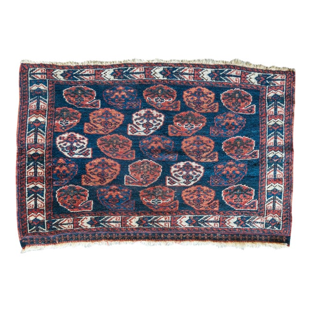 """Antique Perisan Mat Small Rug - 2'x3'2"""" - Image 1 of 5"""