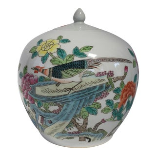Vintage Bird Ginger Jar For Sale