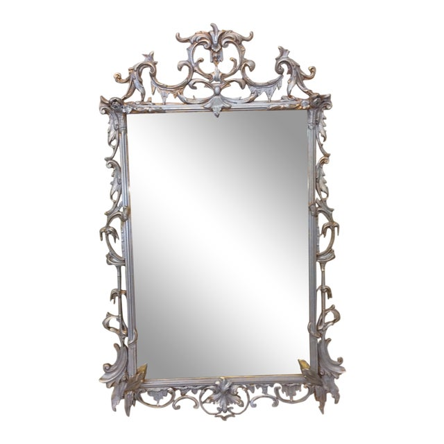 Large Silver and Gold Leaf Mirror For Sale