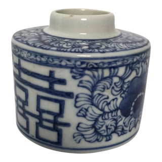Small Blue & White Chinese Porcelain Jar