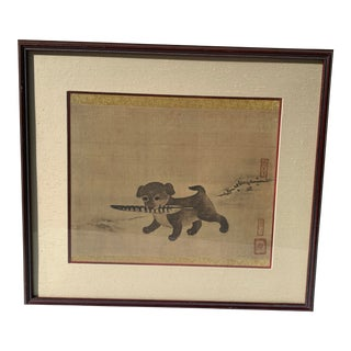Early 20th Century Japanese Puppy Painting For Sale