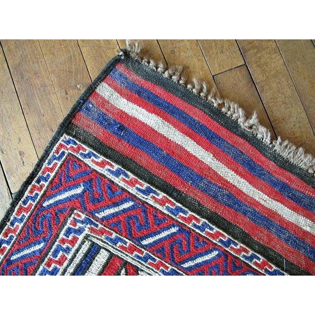 "Vintage Persian Soumak Kilim Rug - 3' X 4'8"" - Image 4 of 6"
