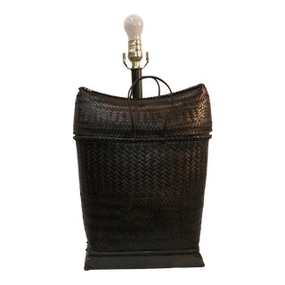Early 1980's Woven Basket Lamp For Sale