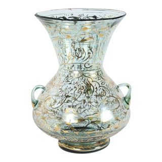 Handblown Mosque Glass Oil Lamp in Mameluke Style Gilded With Arabic Calligraphy For Sale