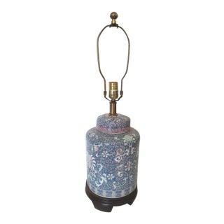 Frederick Cooper Jar Lamp