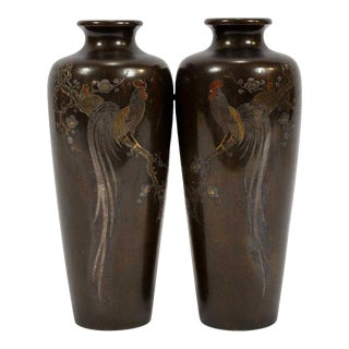 Japanese Bronze Vase with Metal Inlays by Mitsufune - Pair For Sale