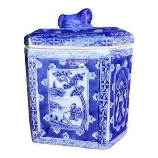 Asian Porcelain Diamond Blue & White Lidded Jar