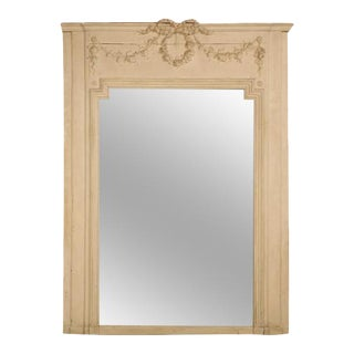 Antique Carved French Mirror For Sale