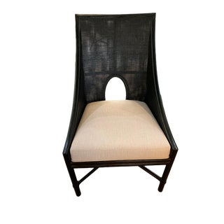 Barbara Barry for McGuire No. M-261 Petite Caned Arm Chair For Sale