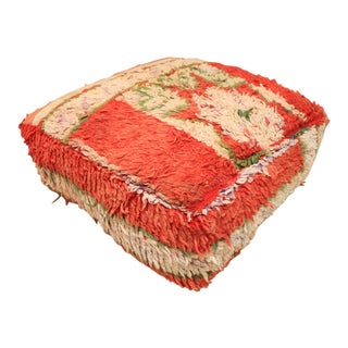 Moroccan Vintage Unstuffed Pouf For Sale