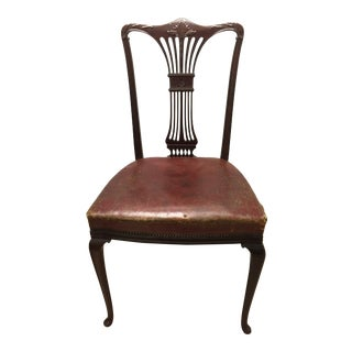 Vintage Mahogany Side Chair For Sale