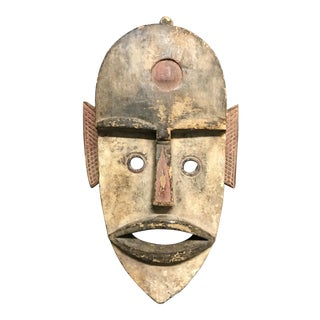 Mid 20th Century Vintage African Tribal Boa Mask For Sale