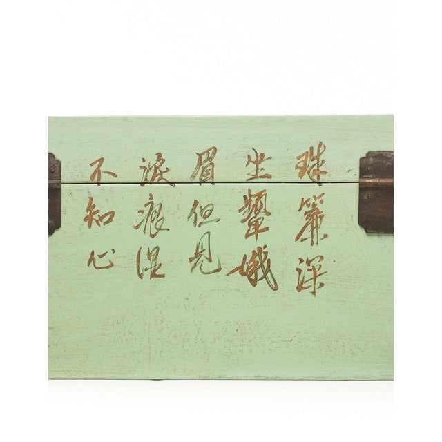 "Asian Lawrence & Scott Pine Green Leather Inscription Box With Full Hardware (16.5"") For Sale - Image 3 of 8"