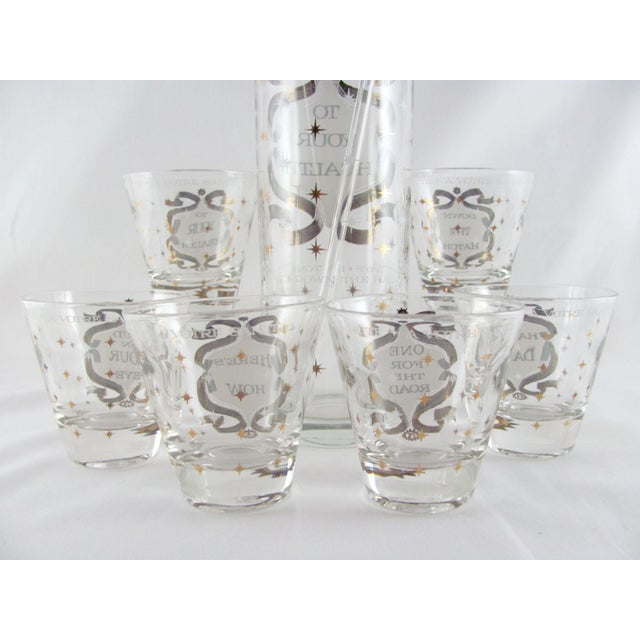 """Mid 20th Century Mid-Century Modern """"To Your Health"""" Gold Sunburst Glass Cocktail Pitcher Set - 8 Piece Set For Sale - Image 5 of 13"""