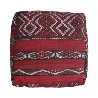 Vintage Lazar Moroccan Kilim Red Pouf Cover For Sale