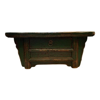 1920s Green Asian Accent Table For Sale
