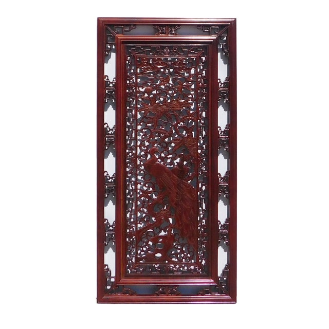 Chinese Decorative Wood Wall Panel - Image 2 of 6