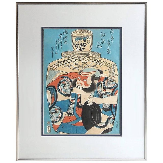 Japanese Vintage Mid-Century Japanese Woodblock Print For Sale - Image 3 of 3