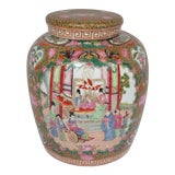 Image of Vintage Hand Painted Large Rose Medallion Ginger Jar For Sale
