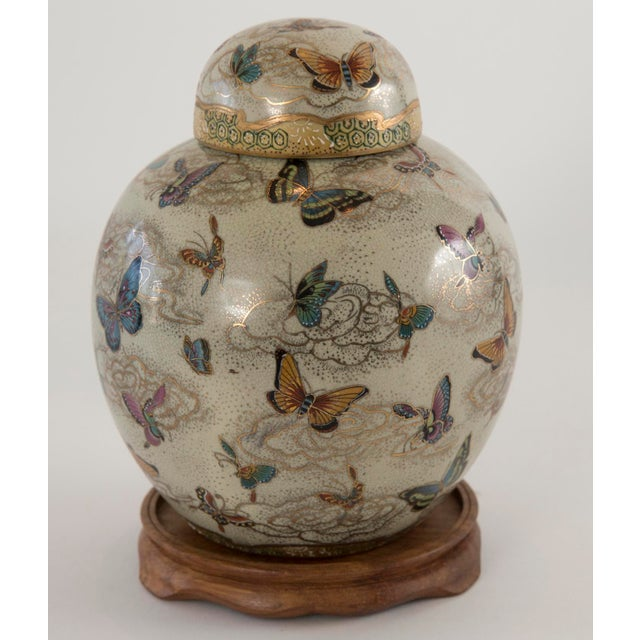 Asian Japanese Satsuma Butterfly Ginger Jar on Stand For Sale - Image 3 of 11