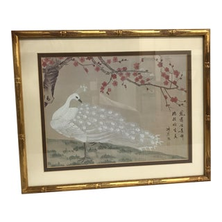 Asian White Peacock With Cherry Blossoms Print