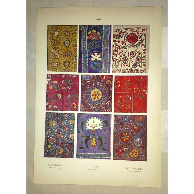 Vintage Early 20th Century Eastern European Tapestry & Embroidery Prints - A Pair - Image 3 of 4
