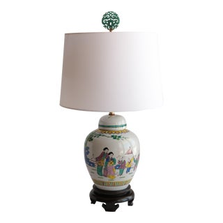 Chinese Ginger Jar Table Lamp For Sale