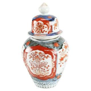 Japanese Imari Style Jar For Sale