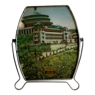 1950 Japanese Advertising Mirror For Sale