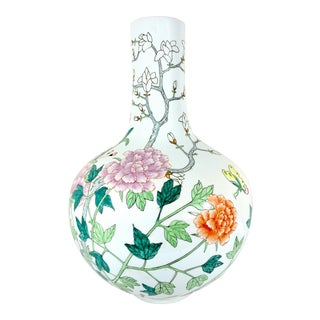 """Large Chinese Tianqiuping Porcelain Summer Flower Vase With Butterflies, Signed H22"""" For Sale"""