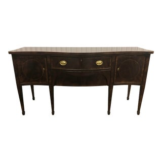 Henredon Aston Court Mahogany Sideboard, C. 1980s For Sale