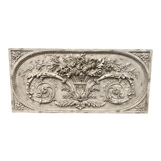 High Relief Wall Panel For Sale