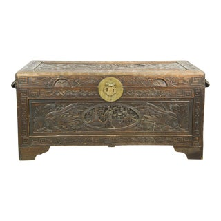 20th Century Chinese Carved Camphor Wood Chest For Sale