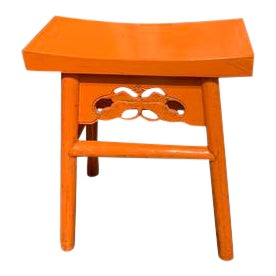 Asian Style Orange Elm Wood Butterfly Stool For Sale