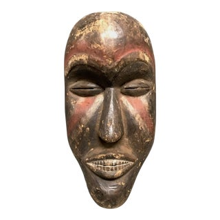 1990s African Bacongo Mask For Sale