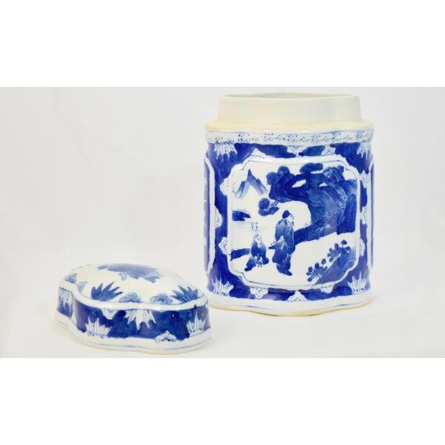 Mid 20th Century Asian Blue & White Quatrefoil Jar For Sale - Image 5 of 9