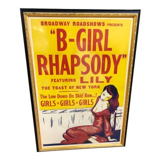 Vintage Broadway Marquee Poster For Sale