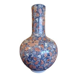 Vintage Japanese Vase, Signed For Sale