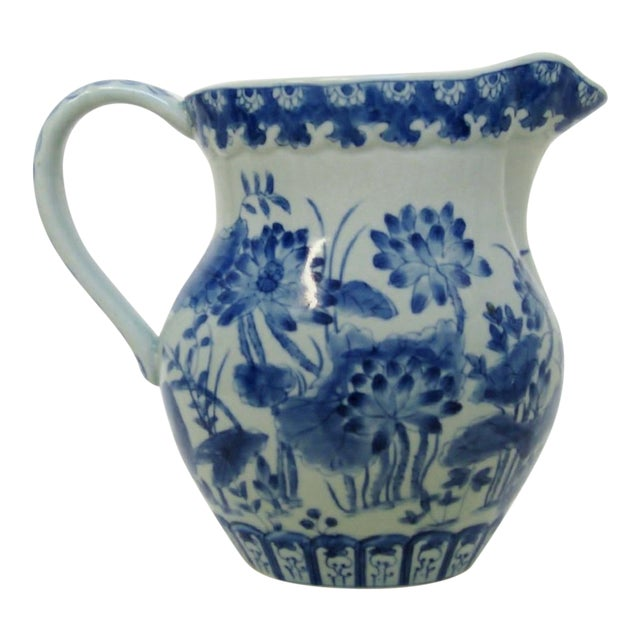Chinese Porcelain Pitcher For Sale