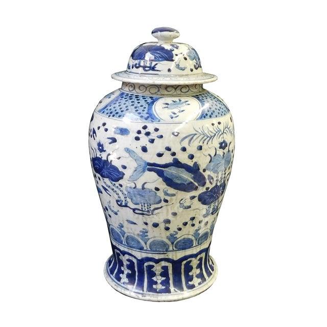 Chinese Blue & White Porcelain General Jar - Image 2 of 5